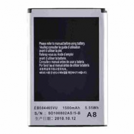 Batería COMPATIBLE Samsung Galaxy MINI 1200mAh